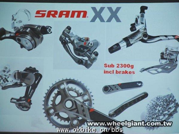 sram xx